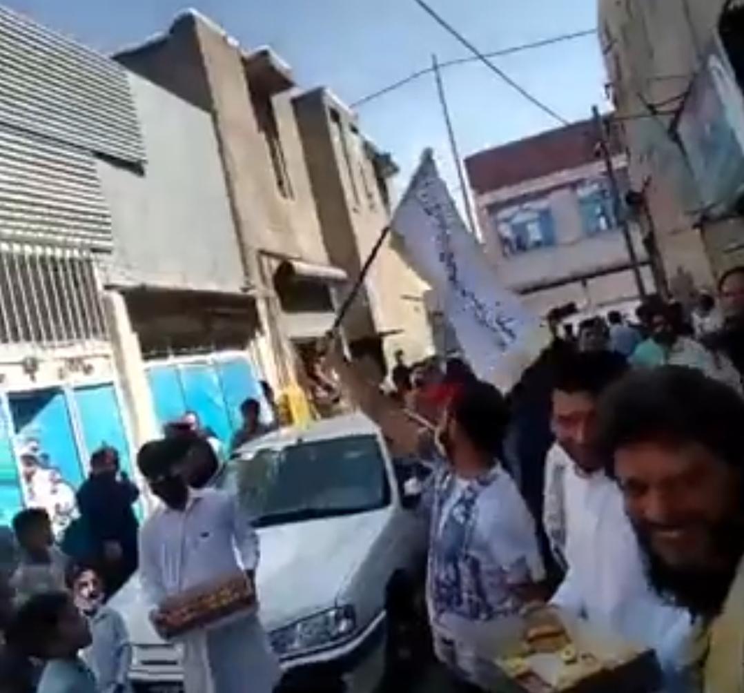 """پرچم ۱ گروه تروریستی در """"مشهد"""" برافراشته شد"""