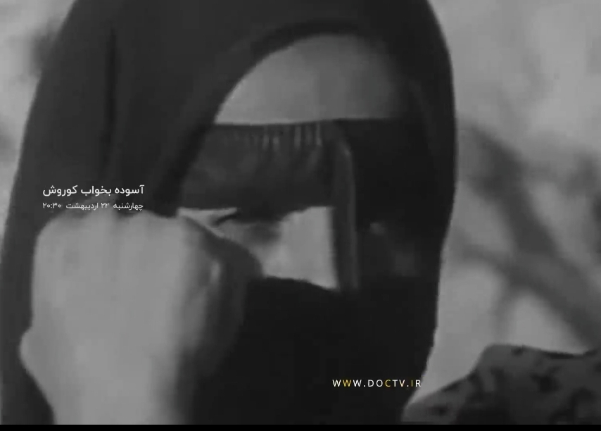محمدرضا شاه: بحرین برایم دردسر شده، نمی خواهمش!